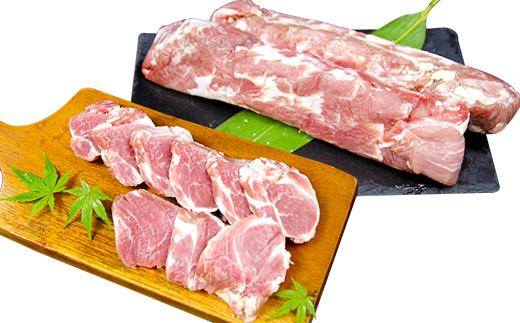 ヒレ肉ブロックかたまり 計1.5kg