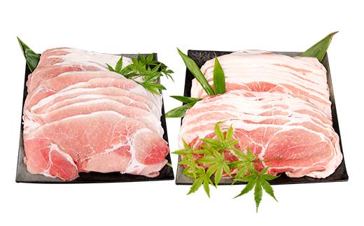豚ウデ肉、モモ肉スライスセット 計4.5kg