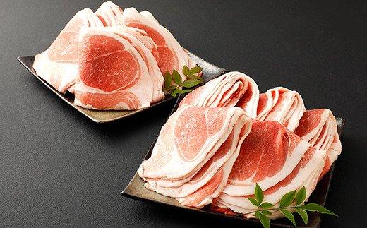 大分県産ブランド豚「米の恵み」切り落とし 約2.2kg 220g×10袋