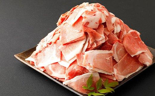 大分県産ブランド豚「米の恵み」こま切れ 6kg 切り落とし モモ 肩