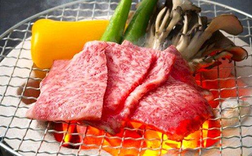 数量限定 大分県竹田市産 おおいた和牛 ロース 焼肉用 【1kg】