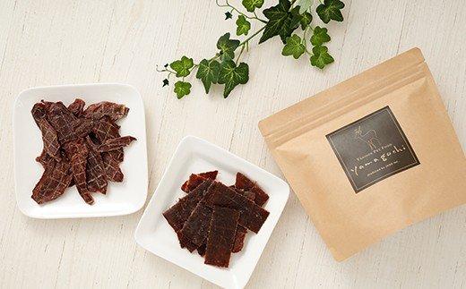 鹿肉100%ペットフード やまゴチ チップ、モモ 100g 各1袋