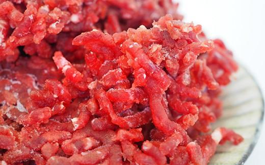 鹿肉100%ペットフード やまゴチ 鹿生肉ミンチ 1kg(200g×5)