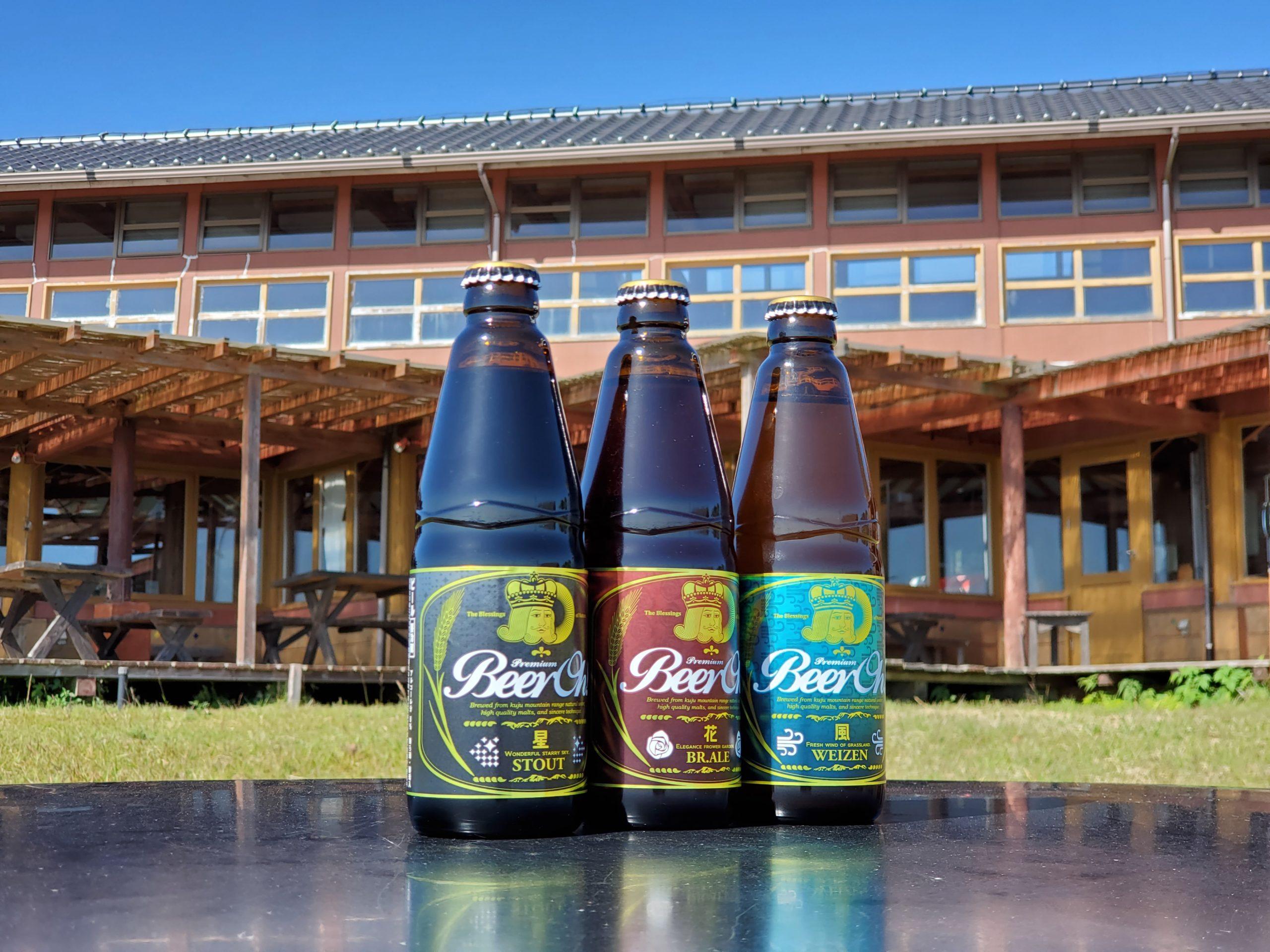 Beer Oh!味くらべ セット 3種(風・花・星)各330ml×3種