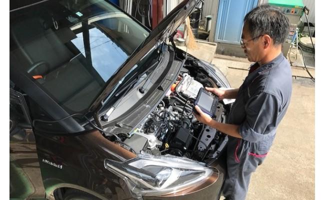 カーライフサポート藤野屋 【車検整備クーポン30,000】